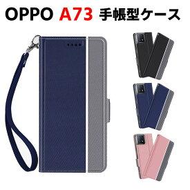 OPPO A73 ケース 手帳型ケース スマートフォンケース カバー マグネット ツートーンカラー ストラップ付き 定期入れ ポケット シンプル スマホケース スタンド機能 二つ折りケース