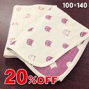 セール20%OFF 日本製 6重 ガーゼケット HanzamCocoa おなかけっとシリーズ ハーフサイズ 100×140 綿100 ハンザムココ…