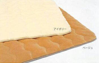 【京都西川】【リラックスウォーム】敷きパッド 100x205cm