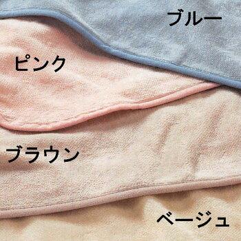 【12/4までポイント10倍!】【東京西川】【beaute(ボーテ)】掛けふとんカバーシングルロング(SL:150×210cm)BE2510