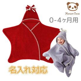 名入れ対応 Tuppence & Crumble 星型フリースアフガン スターラップ 0〜4ヶ月用 レッド 0-4M | 出産祝い 可愛い ベビー おくるみ 赤ちゃん