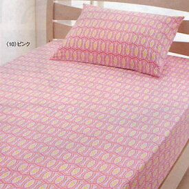 西川リビング Borely(ボレリー) ベッドフィッティパックシーツシングルサイズ(100×200×40cm)BO-1065