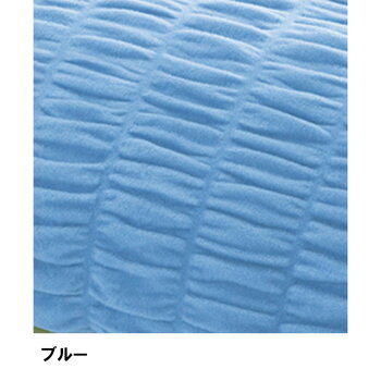 ロマンス小杉ヒートコットン掛けふとんカバー掛布団カバーウォームパイルカバーシングルロング約130×200cm(150×210cm用)綿の吸湿発熱素材ふわのびタイプ日本製[キャッシュレスで5%還元]