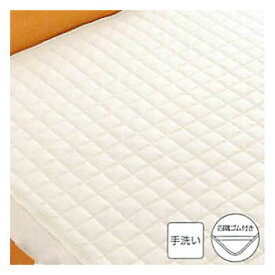 [19%OFF]ロマンス小杉 スリーピングギア ベッドパッド 綿わたタイプキングサイズ(180×200cm)
