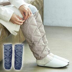 西川 ダウンレッグウォーマー ポーリッシュホワイトグースダウン93% 日本製 西川プレミアム (NP8050) | 防寒 あったか ルームウェア 靴下 温かい 冷え予防 誕生日 女性用 あたたか 足首ルームシューズ