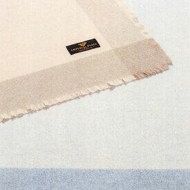クーポンあり★[ポイント10倍]IMPERIAL PLAZA(インペリアルプラザ)カシミヤブランケット シングル(S:140×200cm)IP7651 東京西川