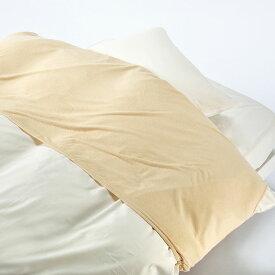 西川 シンカーパイル 衿カバー 綿100% シングル 150×50cm (PG0801)