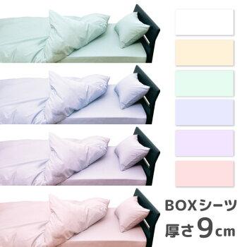 整圧敷き布団体に快い寝姿勢に。