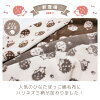 日本制造棉花毛布hinatabokko婴儿尺寸70*100结实地厚实的棉100| 保育园能洗的洗衣婴儿婴儿礼物礼物名进入,能洗刺绣分娩祝贺bebiketto小孩暖和的午睡婴儿男人的子女的孩子棉的轻的小孩羊毛毯