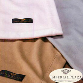 クーポンあり★[ポイント10倍]IMPERIAL PLAZA(インペリアルプラザ) カシミヤ毛布 シングルロングサイズ(140×210cm) IP5530 東京西川