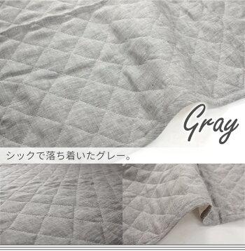 フレンチリネン100%使用国産ウォッシャブルリネン麻綿麻敷きパッド「凛寝-りんねオリジナル-」(日本製)セミダブルサイズ名入れ刺繍対応接触冷感ベッドパッドパッドシーツ