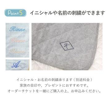 日本製麻敷きパッドフレンチリネン100%りんねオリジナルセミダブルサイズ120×200麻100%ハンザムココア|リネン麻ベッドパット接触冷感パッドシーツ麻パッド麻パットしとね敷きパット汗取りベッドパット国産ベージュ洗える