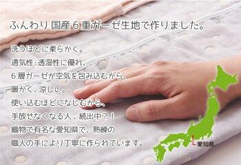 日本製6重ガーゼお名前入りギフトセット