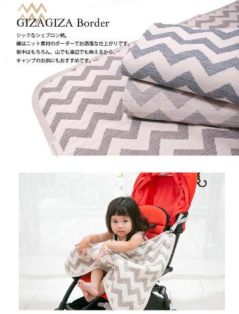 【名入れ刺繍対応】国産6重ガーゼケットおなかけっとどうぶつ柄ハーフサイズ140×100cm綿100%/日本製/三河木綿/プレゼントにも◎