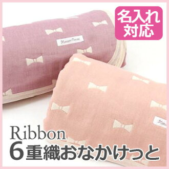 Japanese 6-ガーゼケット belly dependent Ribbon pattern single size 2 piece purchased at special price (ハンザム cocoa original) fs3gm