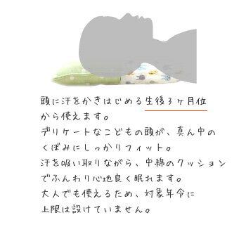 6重ガーゼドット柄&2重ガーゼうさぎ柄こども用まくらおなかけっと生地使用日本製子供用枕ベビー枕乳児幼児【ゆうパケ対応】
