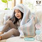 日本製5重ガーゼケットおなかけっとLight-ライト-ハーフサイズ国産送料無料三河木綿