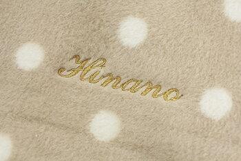 【名入れ刺繍オーダー】刺繍対応商品とセットでご購入ください。(ガーゼケット・ベビースタイ・ベビースリーパー)