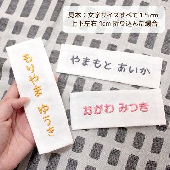 イラスト刺繍オーダー※商品別売り