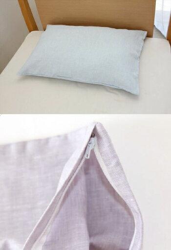 凛寝国産麻リネン枕カバー65×45cmフレンチリネン100%HanzamCocoaオリジナル