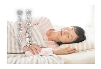 日本製近江ちぢみりんねプレミアム洗える麻綿入麻敷きパッドダブルサイズ140×200 リネン麻ベッドパット接触冷感パッドシーツ麻パッド麻パットしとね敷きパット汗取りベッドパット国産洗える