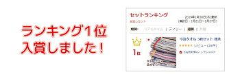 [メール便送料無料]今治タオル3枚セット残糸で作った丈夫なダスターセット雑巾台ふきんハンドタオルウォッシュタオルに。今治厚手吸水お試しお買い得セット日本製丈夫しっかり