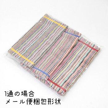 [メール便送料無料]今治タオル3枚セット残糸で作った丈夫なダスターセット雑巾台ふきんハンドタオルウォッシュタオルに。今治厚手吸水お試しお買い得セット日本製丈夫しっかり[キャッシュレスで5%還元]