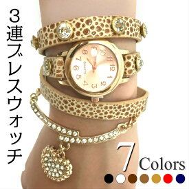 3連 ブレスレット ウォッチ レディース 腕時計 全7色