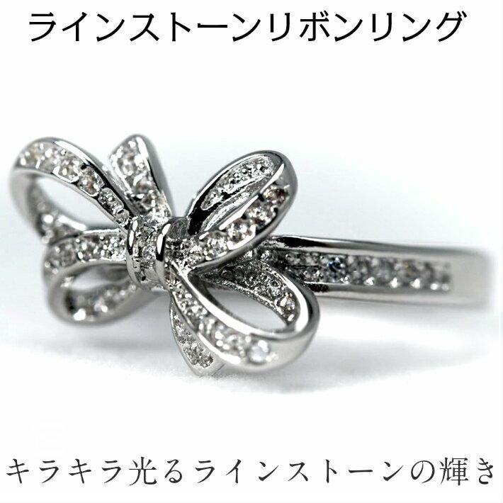 ラインストーン リボン リング フリーサイズ レディース 指輪 シルバー