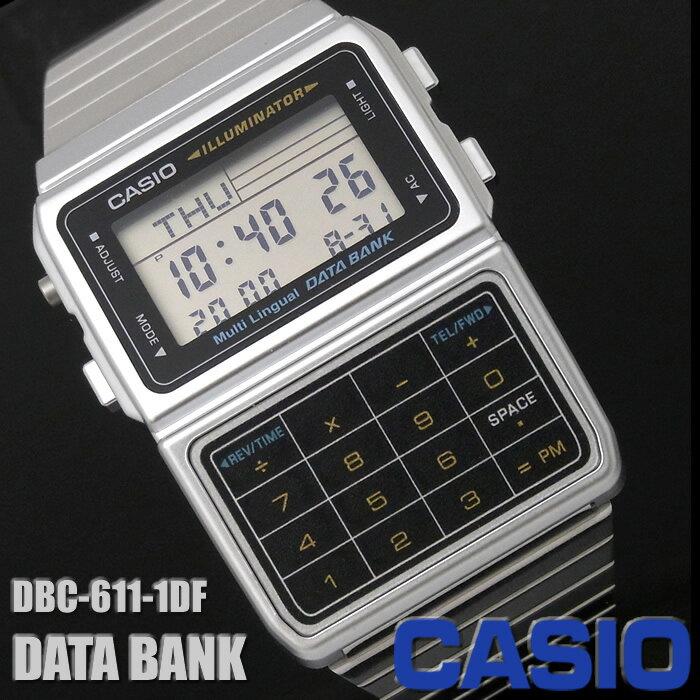 カシオ CASIO データバンク メンズ 腕時計 DBC-611-1DF シルバー ブラック 黒 ギフト おすすめ