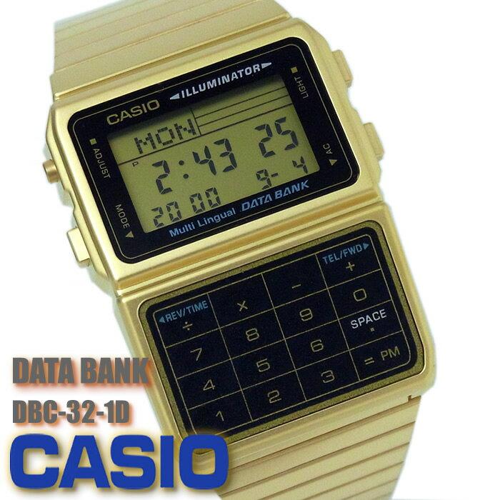カシオ CASIO データバンク メンズ 腕時計 DBC-611G-1DF ゴールド ブラック 黒 ギフト おすすめ