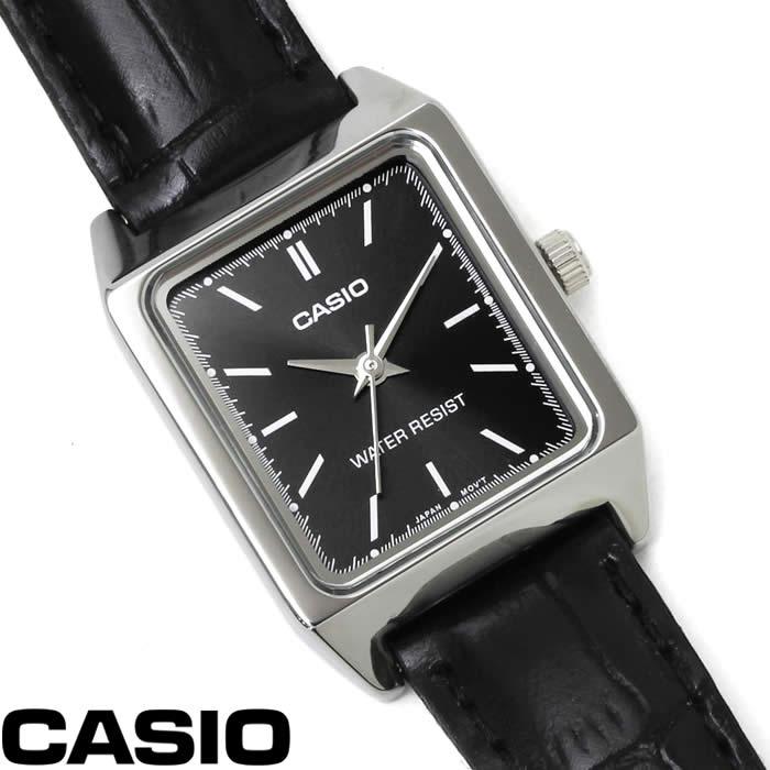 【あす楽】チプカシ 腕時計 アナログ CASIO カシオ チープカシオ レディース LTP-V007L-1E 革ベルト 激安 ブランド スクエア レクタンギュラー きれいめ レザー 人気 プレゼント WATCH うでどけい とけい TOKEI