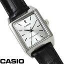 【あす楽】チプカシ 腕時計 アナログ CASIO カシオ チープカシオ レディース LTP-V007L-7E1 革ベルト 激安 ブランド …