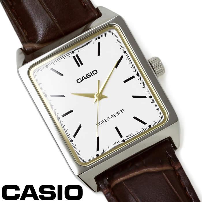 【あす楽】チプカシ 腕時計 アナログ CASIO カシオ チープカシオ メンズ MTP-V007L-7E2 革ベルト スクエア ブランド 激安 レクタンギュラーきれいめ レザー 人気 プレゼント 父の日 WATCH うでどけい とけい TOKEI