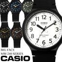 カシオ CASIO スタンダード STANDARD メンズ腕時計 チープカシオ チプカシ MW-240 アナログ ANALOGUE ビッグファイス …
