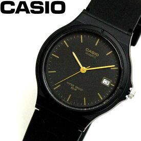 half off 2a7e0 a5331 楽天市場】安い 腕時計 メンズの通販