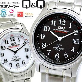 【あす楽】 シチズン CITIZEN Q&Q 電波 メンズ 腕時計 ソーラー 電波ソーラー Q&Q HG00 HG000 シンプル プレゼント ギフト