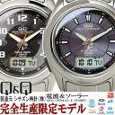 シチズン 腕時計 メンズ 電波 ソーラー 電波ソーラー 電波時計 メンズ腕時計 電波ソーラー腕時計 ソーラー電波腕時計 …