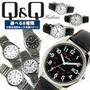 腕時計 Q&Q アナログ ブランド メンズ QQ-FALCON004 キューアンドキュー ファルコン 激安 特価 防水 レザーベルト ス…