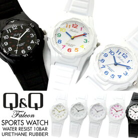 シチズン Q&Q レディース 腕時計 ファルコン 10気圧防水 防水時計 ウレタンベルト スポーツウォッチ バレンタイン プレゼント ラッピング無料可能 激安 チープ 安い 景品 プチギフト