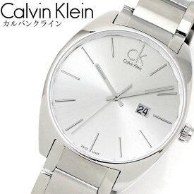 22e0770729 ck カルバンクライン Calvin Klein 腕時計 ウォッチ エクスチェンジ K2F21126 メンズ 【腕時計】 ファッション スイス製