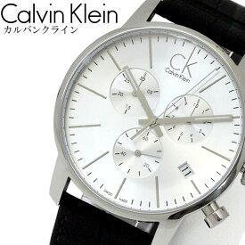 送料無料 腕時計 ファッション スイス製 ブランド カルバンクライン メンズ ラッピング無料可 人気 プレゼント クリスマス バレンタイン かっこいい おしゃれ おすすめ 【腕時計】 ランキング 流行 激安 クロノグラフ カレンダー