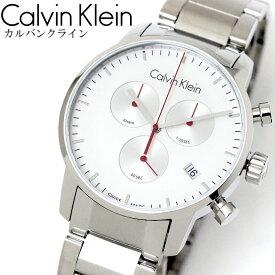 送料無料 腕時計 カルバンクライン シティ メンズ 男性 K2G271Z6 ラッピング無料可 人気 プレゼント クリスマス バレンタイン ギフト かっこいい おしゃれ おすすめ 【腕時計】 ランキング 流行 激安