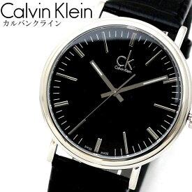 1493795130 ck カルバンクライン Calvin Klein 腕時計 ウォッチ サラウンド K3W211C1 メンズ 【腕時計】 ファッション スイス製