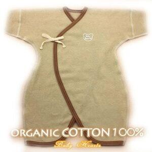 ベビー服 baby 子供服 ランキング 人気 おすすめ 激安 安い かわいい 新生児 肌着 綿 コットン オーガニックコットン コンビ長肌着 OG1202