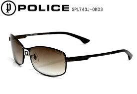 POLICE ポリス サングラス UVカット プレゼント 喜ばれる 大人 かっこいい 芸能人 おしゃれ アイウェア 眼鏡 グラサン 大人 フィット 日本人向け シャープ 最新モデル 贈り物 おしゃれ 小物 アイウエア ファッション SPL743J-0K03