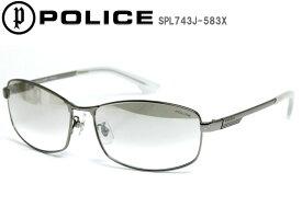 POLICE ポリス サングラス UVカット プレゼント 喜ばれる 大人 かっこいい 芸能人 おしゃれ アイウェア 眼鏡 グラサン 大人 フィット 日本人向け シャープ 最新モデル 贈り物 おしゃれ 小物 アイウエア ファッション SPL743J-583X