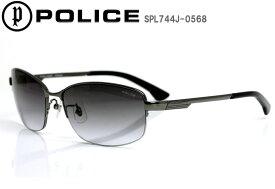 POLICE ポリス サングラス eyewear ハーフリム ジャパンモデル UVカット STORM SPL744J-0568 プレゼント 喜ばれる 大人 かっこいい 芸能人 おしゃれ アイウェア 眼鏡 グラサン 大人 フィット 日本人向け シャープ 最新モデル