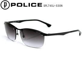 POLICE ポリス サングラス UVカット プレゼント 喜ばれる 大人 かっこいい 芸能人 おしゃれ アイウェア 眼鏡 グラサン 大人 フィット 日本人向け シャープ 最新モデル 贈り物 おしゃれ 小物 アイウエア ファッション SPL745J-530N