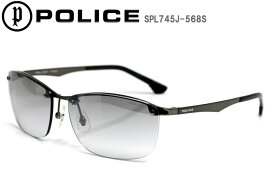 POLICE ポリス サングラス UVカット プレゼント 喜ばれる 大人 かっこいい 芸能人 おしゃれ アイウェア 眼鏡 グラサン 大人 フィット 日本人向け シャープ 最新モデル 贈り物 おしゃれ 小物 アイウエア ファッション SPL745J-568S